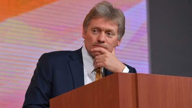 Песков допустил рассмотрение в Госдуме вопроса об ответственности за призывы к санкциям