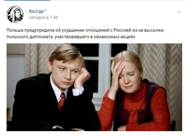 Лавров объяснил, что как минимум в настоящий момент Евросоюз является ненадёжным партнёром для России