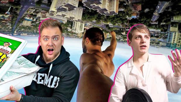 5 безумных вещей, на которые наши блогеры пошли ради лайков