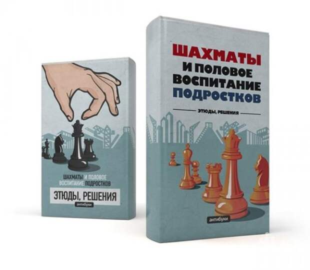 Креативные обложки для книг