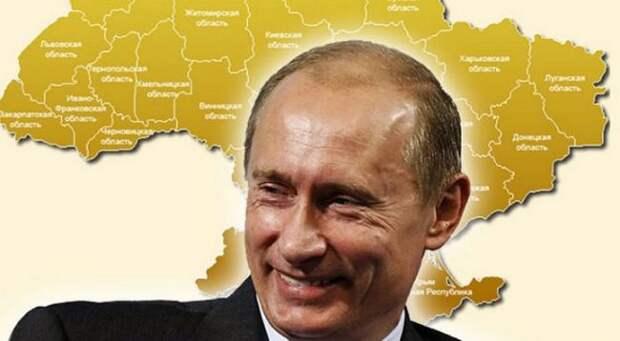 Простой план завоевать Украину. Похоже Владимир Путин его осуществляет
