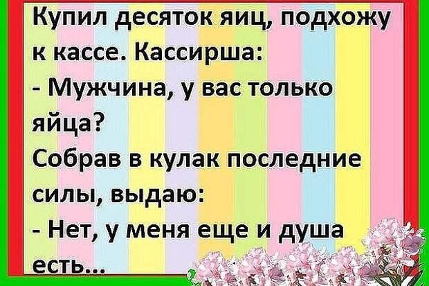 3416556_image_6_ (604x403, 78Kb)