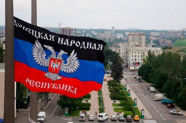 Киев готовится провести операцию по дестабилизации в ДНР