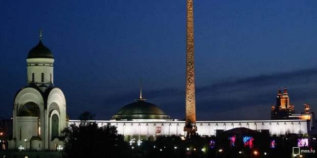 Почти 4 тыс учеников посетили Музей Победы за одну неделю. Фото: mos.ru