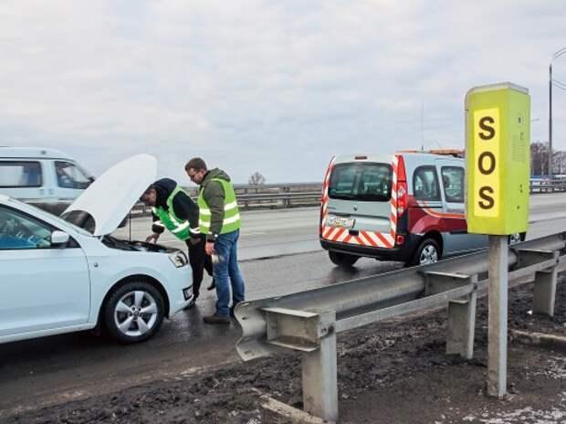 Служба SOS для автомобилистов: аварком – кто такой?