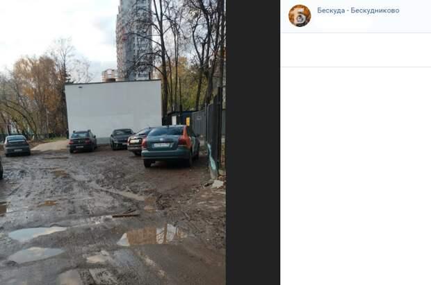 Территорию у детского сада на Бескудниковском бульваре благоустроят после ремонта — префектура