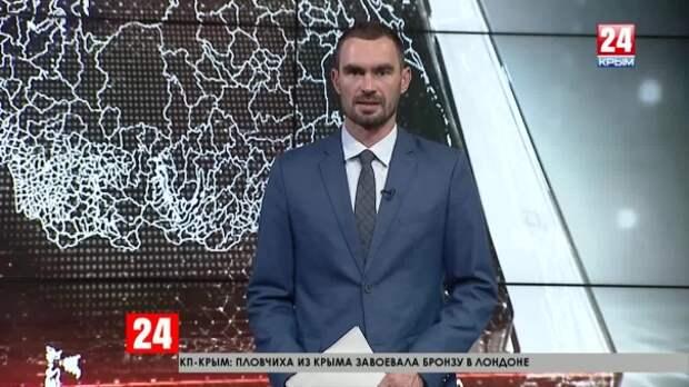 Главу Крыма и председателя Государственного Совета выберут 20 сентября