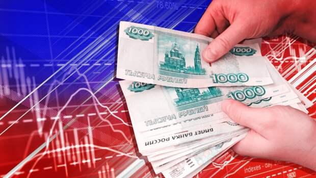 Соцвыплаты с 2022 года будут начисляться россиянам в беззаявительном порядке