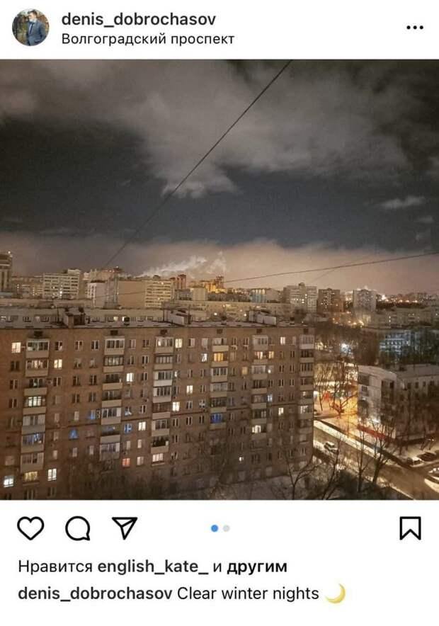 Фото дня: ясная зимняя ночь на Волгоградке
