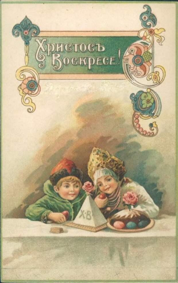 Старинные пасхальные открытки из разных стран