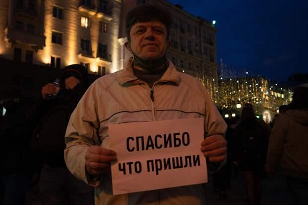 Москва. Ночь 21.04. Точка любви