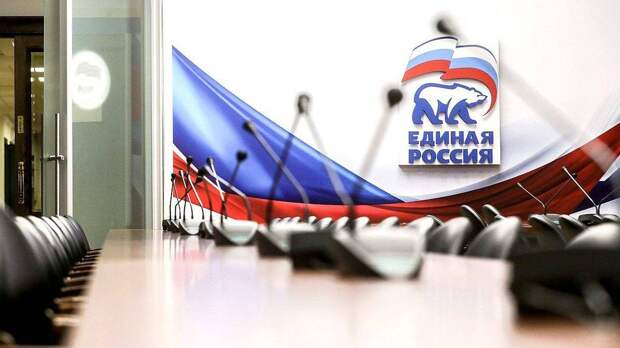 Праймериз «Единой России» пройдут по-новому