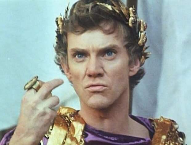 Как выглядел Калигула