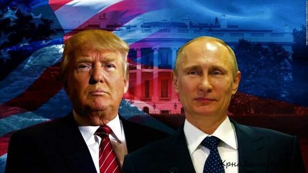 """Политики Запада заявили : """"Россия в 2021 году падет"""""""