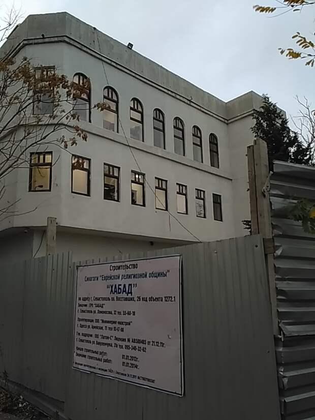 В синагогу Севастополя будут пускать только вакцинированных