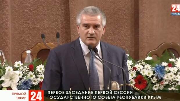Единогласно: Сергей Аксёнов вновь стал главой Крыма