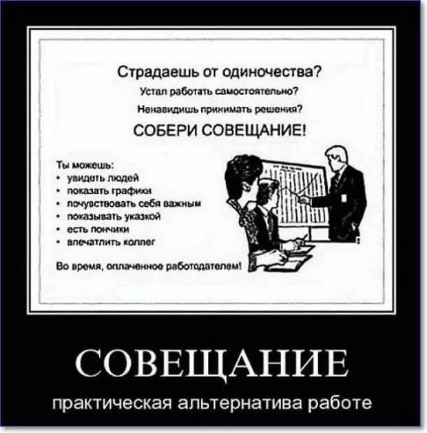 Прикольные демотиваторы с надписями. Подборка chert-poberi-dem-chert-poberi-dem-07471017092020-12 картинка chert-poberi-dem-07471017092020-12