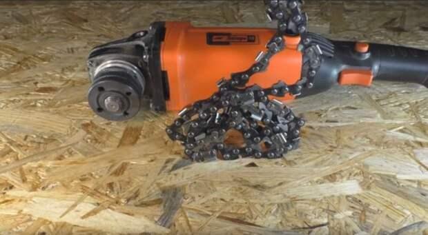 Понадобится старая цепь. |Фото: youtube.com.