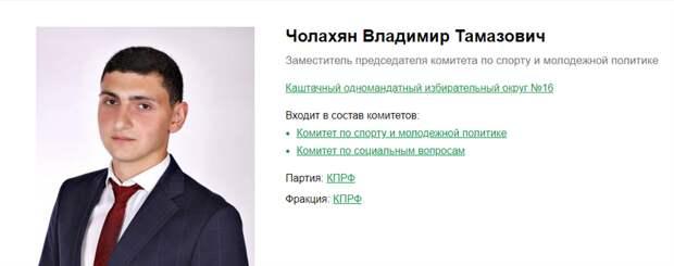 Владимир Чолахян: Учителя не должны молчать