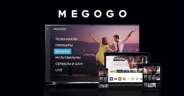 Онлайн-кинотеатр Megogo может купить владелец «Билайна»