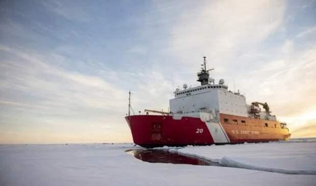 США хотят ломать лед вАрктике иАнтарктике