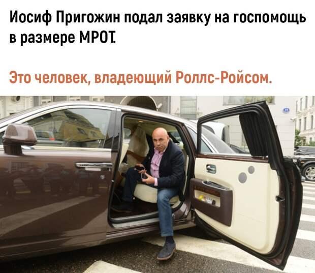 Пригожин разбушевался: он заявил о праве артистов требовать помощи и призвал перестать считать его деньги