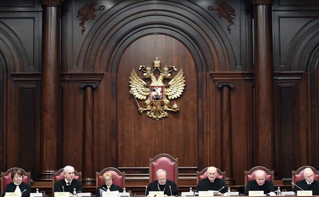 Конституционный суд разрешил петербуржцу получать две пенсии одновременно