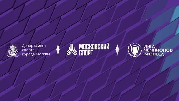 ОЭК - Вертолеты России
