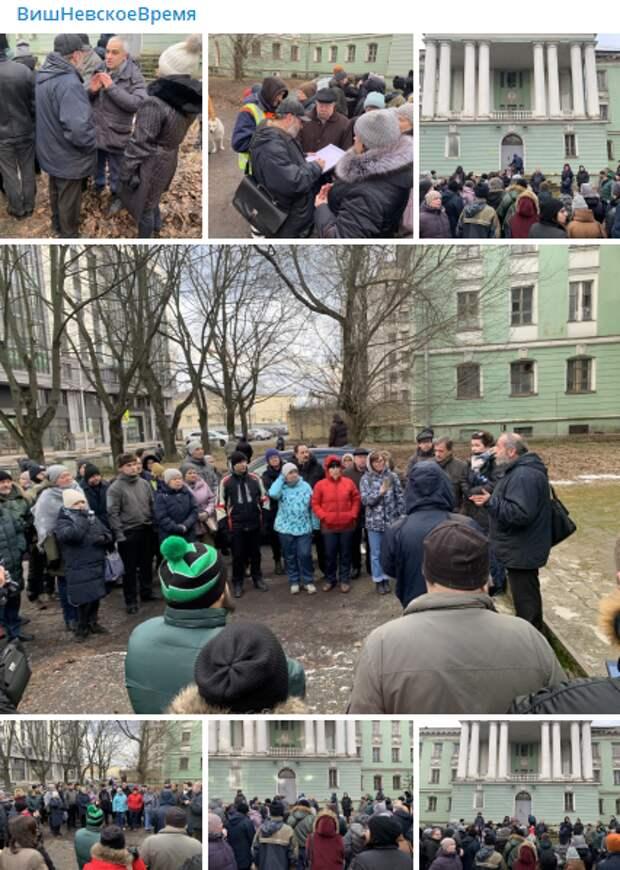 Представители либшизы в 76-ю годовщину освобождения Ленинграда занимались самопиаром