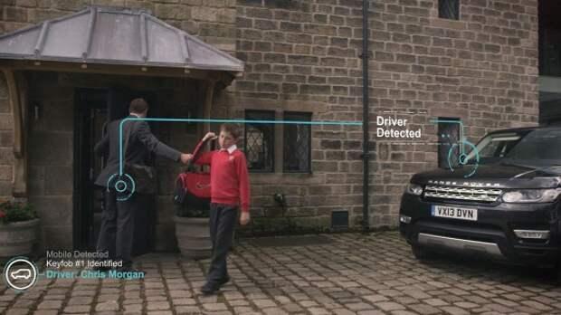 На Jaguar и Land Rover возложат функции секретарей