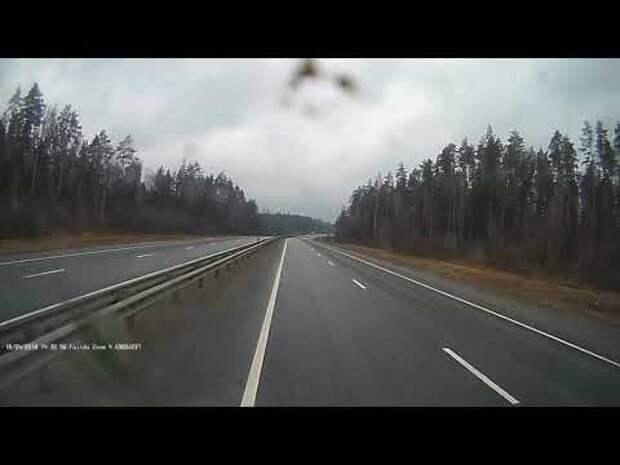 Картинки по запросу freeway