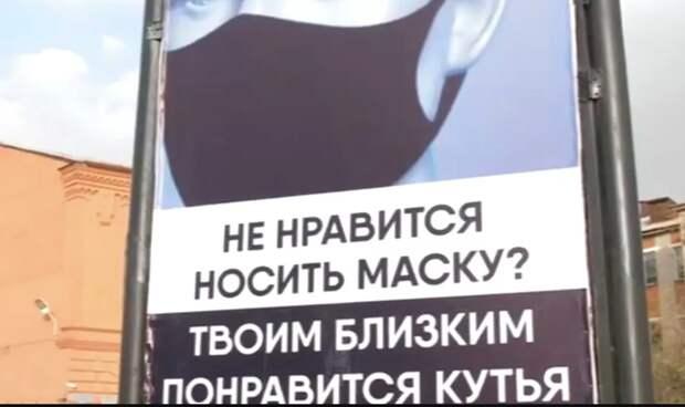 Мэр Благовещенска: реклама с поминальной кутьей достигла цели