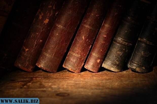 Тайны библиотеки Ивана Грозного