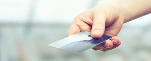 Российские банки смогут блокировать карты при подозрении на кражу