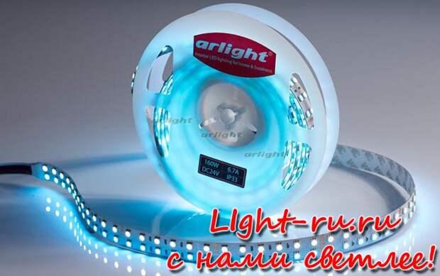 Светодиодная лента ARLIGHT