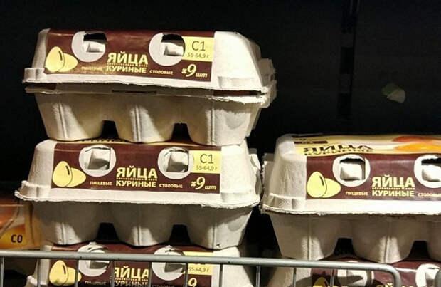 На птицефабрике объяснили упаковки для девяти яиц