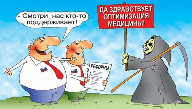 После выборов «скорая помощь» будет платной