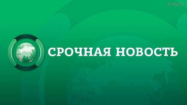 Экстренные службы эвакуируют около 140 горняков с шахты в Кузбассе
