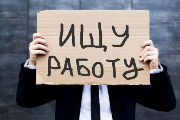 В Севастополе «кадры под ключ»