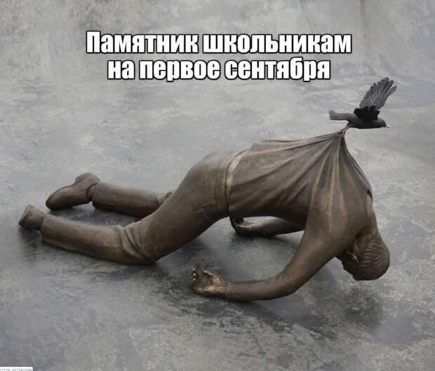 Самые смешные мемы про школу [с надписями, на русском, без мата ...