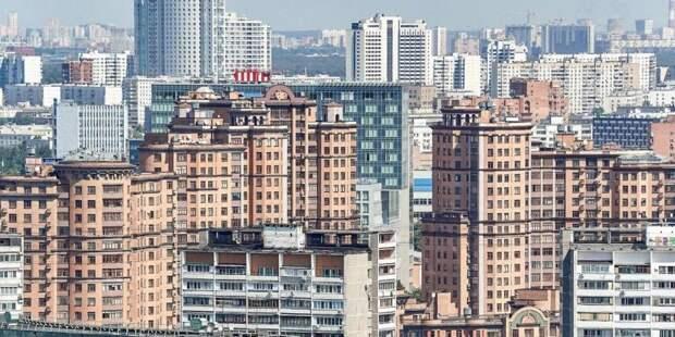 Собянин отменил проведение кадастровой оценки недвижимости в этом году / Фото: mos.ru