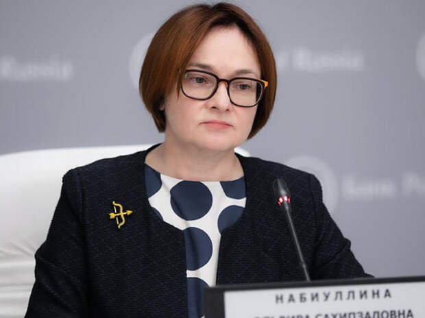 Брошка Набиуллиной указала на рост курса рубля