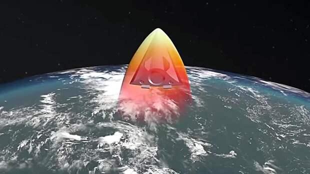 Компьютерная демонстрация полета планирующего крылатого боевого блока гиперзвукового ракетного комплекса «Авангард»