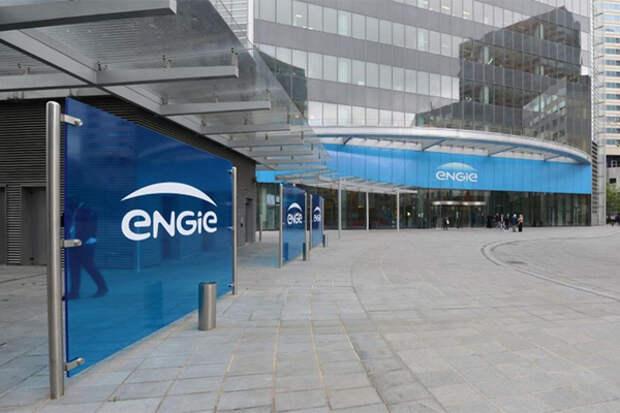 Engie нашла свой способ борьбы с европейским энергокризисом