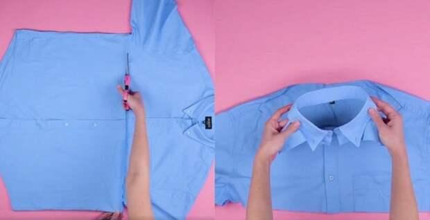 Переделки одежды