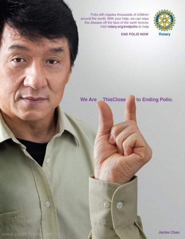 Позорные ошибки фотошопа 2012