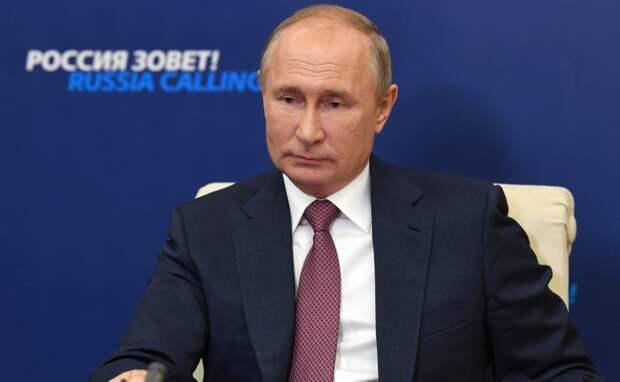 Выступление Путина на экономическом форуме ВТБ. Главное