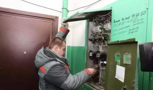Электричество будут отключать за любую задолженность