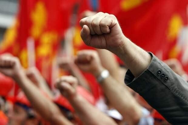 Коммунистическая партия Греции
