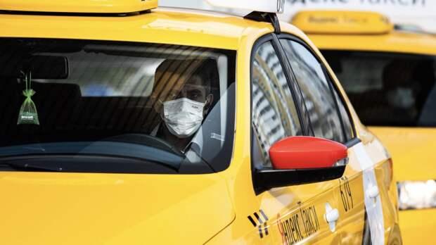 В Москве начались рейды по проверке масок у таксистов и пассажиров